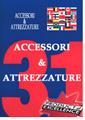 Accessori & Attrezzature