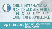 China International Plastics and Aesthetics Industry