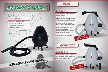 OmSystem-Scirocco-Dark