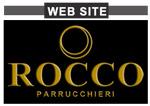 Rocco parrucchieri website